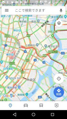 googleマップ 便利 機能