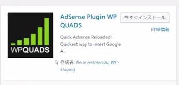 Googleアドセンス広告 稼げる 貼り方