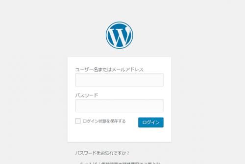 Wordpress 基本 使い方