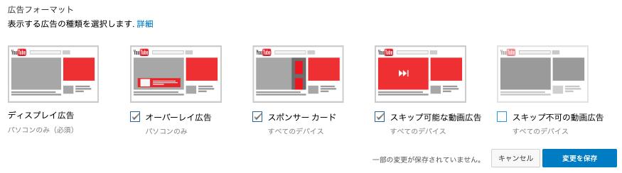 YouTube 10分