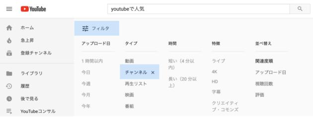 YouTube アメリカ