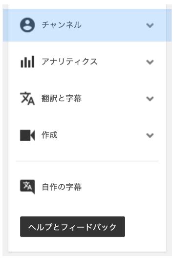 YouTube チャンネル登録 アイコン