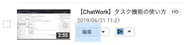YouTube エンディング 作り方