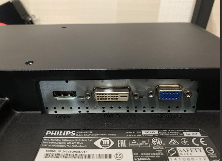 デュアルモニター 設定 接続