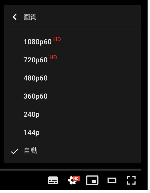 YouTube 画面サイズ