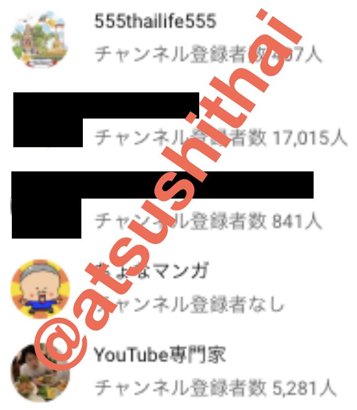 チャンネルアート サイズ 作成