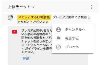YouTubeチャンネル 相互登録