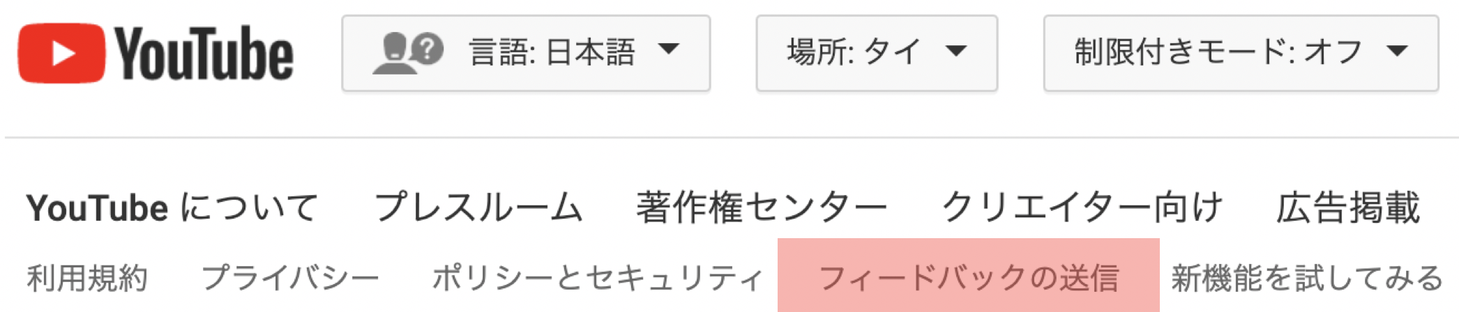 YouTubeチャンネル 停止 誤BAN 傾向 対策